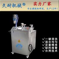 东莞小型ab胶混胶机可自动定量混胶