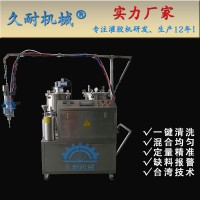 东莞供应高精密聚氨酯小型发泡机
