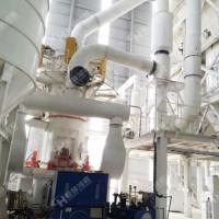 辉绿岩磨粉加工设备桂林鸿程HLMX超细立磨