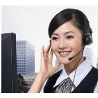 合肥美的燃气热水器售后服务热线$统一电话¥  发布