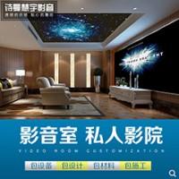 私家影院定制施工设计KTV音响安防监控舞台灯光音响