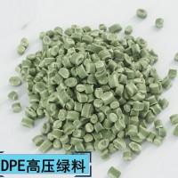 供应LDPE低密度高压聚乙烯再生颗粒、薄膜级吹膜