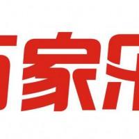 合肥万家乐燃气热水器售后服务热线$电话¥