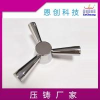 锌合金精密压铸三轴把手恩创锌合金压铸厂家加工定制