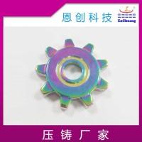 彩色轴承齿轮加工定制锌合金压铸厂家五金压铸产品供应