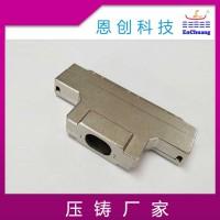 供应精密压铸100P通讯连机器壳体锌合金压铸厂家定制