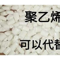 直供pe塑料颗粒PE再生料聚乙稀一级低压再生料