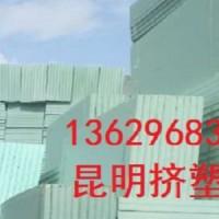 曲靖挤塑板厂1阻燃b1挤塑板1地暖挤塑板1昭通挤塑板厂