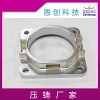 铝合金压铸新能源充电枪座恩创铝合金压铸厂家加工定制