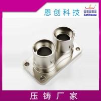 2芯铝合金插座恩创铝合金压铸厂家定制五金配件加工定制