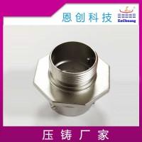 八方盘连接器插座精密压铸配件加工恩创锌合金压铸厂家供应