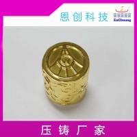 香水盖子五金盖子高端产品恩创锌合金压铸厂家来样定制