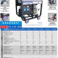 单缸开架式柴油发电机组3KW/5KW/6KW/8KW