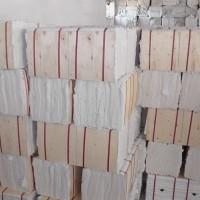 硅酸铝陶瓷纤维模块 防火抗燃环保