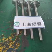 上海硕馨喷枪脱硝专用喷枪尿素喷枪喷