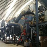 垃圾燃烧炉渣处理设备大型工业固废再生磨粉机