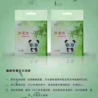 微商大咖贴牌定制厂家  热奄包  森顿  山东朱氏药业