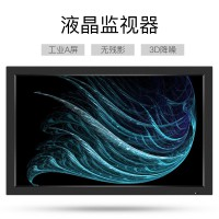 22寸液晶监视器_监控监视器_广电监视器_工业监视器