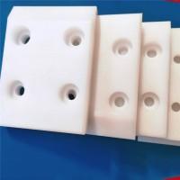 超高聚乙烯异形件 耐磨损聚乙烯护舷板 煤仓衬板