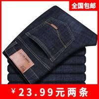 黑色蓝色牛仔裤时尚修身新款热卖