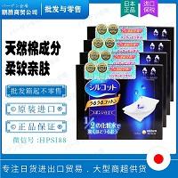 日本尤妮佳化妆棉 原装进口批发箱起不零售