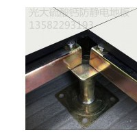 硫酸钙防静电地板学校专用地板