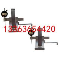 铁路测量工具GF2817车轴轴颈根部圆弧切点凹凸量测量仪