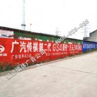 四川阿坝刷墙广告阿坝牛栏山墙壁广告达州美丽乡村标语