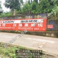 贵州户外墙体广告报价贵州北吉汽车广告西南汽车广告