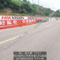 贵阳农村墙体广告公司贵阳标致汽车广告西南户外广告