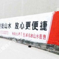 六盘水农村墙体广告公司六盘水长安汽车广告西南乡镇广告