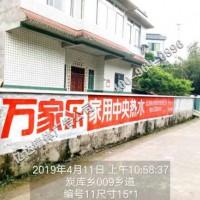 黔西墙体广告喷绘黔西双环汽车广告西南农村广告