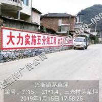 安顺农村墙体广告发布安顺海马汽车广告西南手绘广告