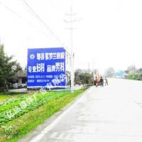 贵阳乡镇墙体广告公司贵阳东南汽车广告西南手绘广告