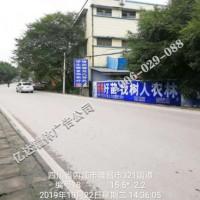 六盘水乡镇墙体广告发布六盘水江铃汽车广告西南汽车广告