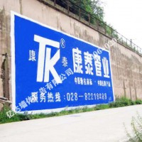 黔南乡镇墙体广告发布黔南布加迪汽车广告西南户外广告