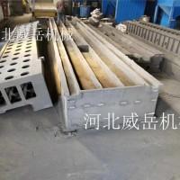 铸铁平板的在铸造过程中需要注意的事项