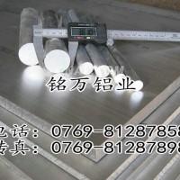 深圳2024-t3超硬铝棒 易焊接铝合金薄板