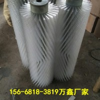 H型合金橡胶清扫器