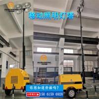 柴油便携式移动照明灯柱4*1000W可升降的9米高