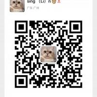 红信圈平台软件系统开发app源码