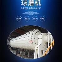 鑫龙重工节能格子型球磨机 湿式管磨机 水泥球磨机厂家