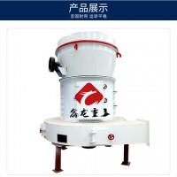 供应4R2715型超细微粉磨 高压悬辊雷蒙磨粉机