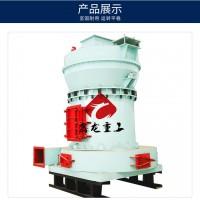 超细雷蒙磨粉机 R型雷蒙磨粉机厂家 石灰石雷蒙磨粉机