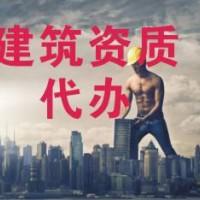 广州荔湾建筑机电安装三级资质标准