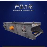 新型电机振动筛 石料沙厂震动筛分机 选矿水泥砂石料圆振筛
