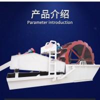 生产线全套设备XHT洗砂回收脱水一体机