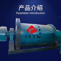 供应 1830棒磨机选矿球磨机 钢渣铝渣球磨机 棒磨制砂机