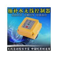 电晟全自动水位控制器水塔液位显示水泵控制器温控保护开关