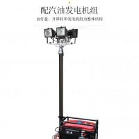 可移动可升降的照明车汽油发电便携式的照明车